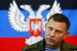 В ДНР назначили дату местных выборов