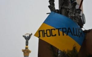 Одесские люстраторы намерены очистить власть от 34 прокуроров