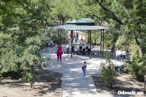 В Одессе реконструировали лунный парк