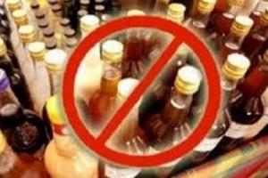 В Николаеве ввели запрет на продажу алкоголя военным