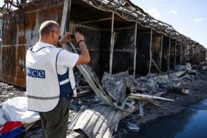 Наблюдателей ОБСЕ обстреляли с территории
