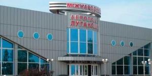 Танки террористов обстреляли луганский аэропорт