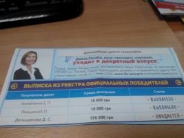 Пенсионерка из Одессы, которой не везет в лотерях, попросила помощи у активистов