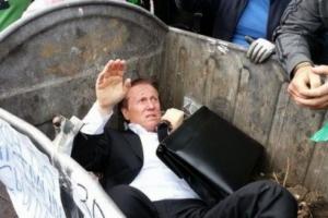 В Киеве стали люстрировать чиновников методами одесского