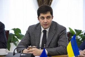 ГПУ завела дело на сотрудников Генинспекции – замгенпрокурора Сакварелидзе