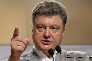 Порошенко создал объединенный комитет по разведке