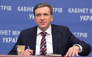 Верховная Рада освободила Павла Шеремету от должности министра экономического развития и торговли