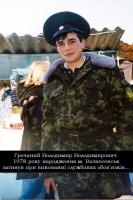 Погибший в Мариуполе пограничник был из Вознесенска
