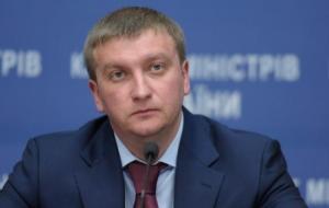 Украина передала документы в Россию для возвращения Солошенко и Афанасьева