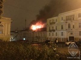 В Одессе тушили волонтерский центр