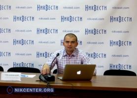 В Николаевской области больше всего торгов сорвано в сферах ЖКХ, образования и здравоохранения