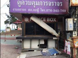 На популярных курортах Таиланда произошло несколько взрывов, есть погибшие