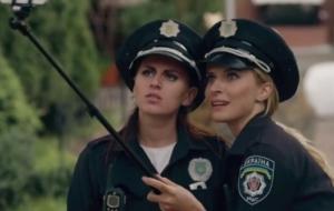 На YouTube запустили комедийный сериал о новой киевской полиции