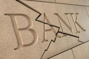 В Украине ожидается массовое закрытие банков