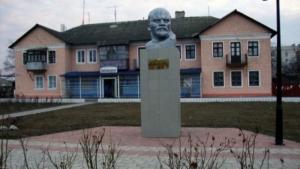 В Херсонской области таинственно исчез бюст Ленина