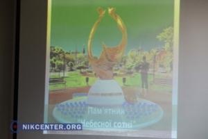 В Николаеве на годовщину расстрела евромайдановцев откроют памятник Небесной сотне