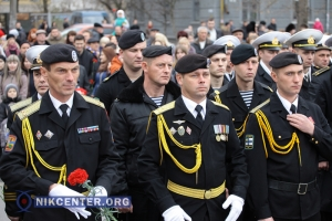 В Николаеве отметили День морской пехоты