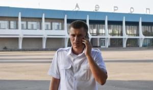 Депутаты областного совета сегодня уволили директора николаевского аэропорта