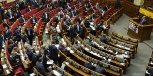 Верховная Рада не проголосовала за закон о создании Государственного дорожного фонда