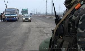 В Донецк доставят 200 тонн гуманитарной помощи
