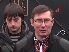 Сын Луценко зарабатывает на аренде элитного жилья в центре Киева