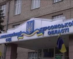 Одесские активисты евромайдана блокировали Апелляционной суд Херсонской области с требованием  освободить своего соратника