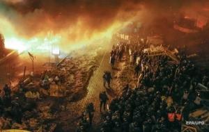 ГПУ отчиталась о расследовании событий на Майдане
