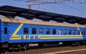 Крымская ЖД назначила поезда до материковой части Украины