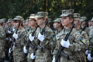 Женщины, которые воюют на Донбассе, числятся как кухарки и уборщицы