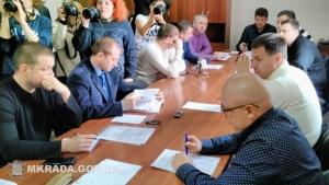 В Николаеве на должность начальника управления коммунальной собственностью есть 4 претендента