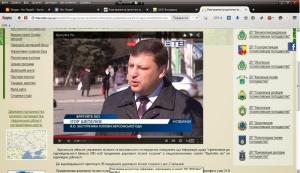 Херсонские лесники уличили во лжи и. о. заместителя главы ОГА