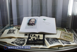 В Херсоне открылась выставка книжной графики