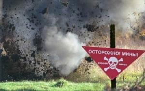 Двое военных подорвались на мине в Луганской области