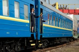 В Украине с 27 марта поезда будут курсировать по летнему времени - «Укрзализныця»