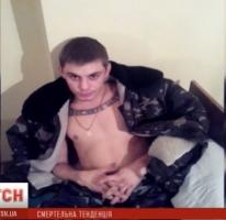 С начала АТО более сотни украинских бойцов покончили жизнь самоубийством – СМИ