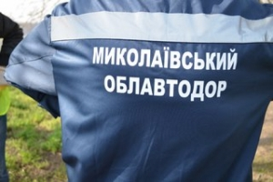 Из-за многочисленных нарушений уволен начальник «Николаевского облавтодора»