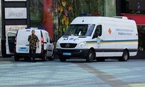 В Харькове «заминировали» два завода и облэнерго
