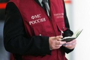 Россия будет штрафовать украинцев за нарушение миграционных правил