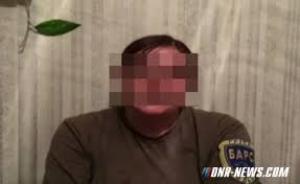 На Луганщине СБУ задержала местную жительницу, готовившую теракт