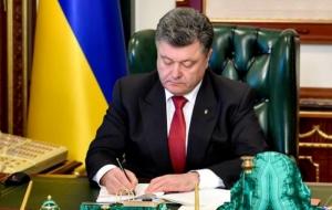 Президент назначил глав Львовской, Ровенской, Сумской и Полтавской администраций