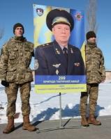 Николаевской 299-й бригаде тактической авиации Президент присвоил имя генерал-лейтенанта Василия Никифорова