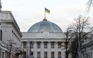Вопрос об особом статусе Донбасса в Раде решат 17-18 марта – СМИ