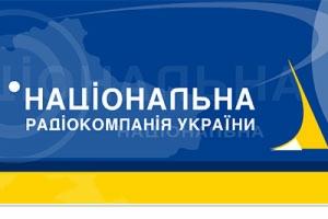 Нацрадио будет защищать информационную безопасность Украины в Одесской области