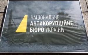 НАБУ провело обыски в помещении Николаевской службы автодора