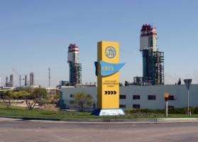 Наблюдательный совет Одесского припортового завода проанализирует соглашения на закупку газа