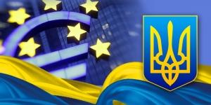 Соглашение об ассоциации с Украиной пройдет ратификацию до конца 2015 года