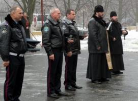 Правоохранителям, которые служат на Донбассе, дадут новое снаряжение