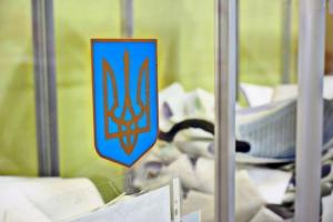 На Херсонщине шесть кандидатов в народные депутаты сняли свои кандидатуры