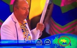 Крым вернули Украине на Олимпиаде в Рио