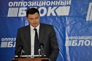 В «Оппозиционном блоке» разобрались с имуществом Дятлова: дом и земельный участок задекларировать забыл, остальное – продал